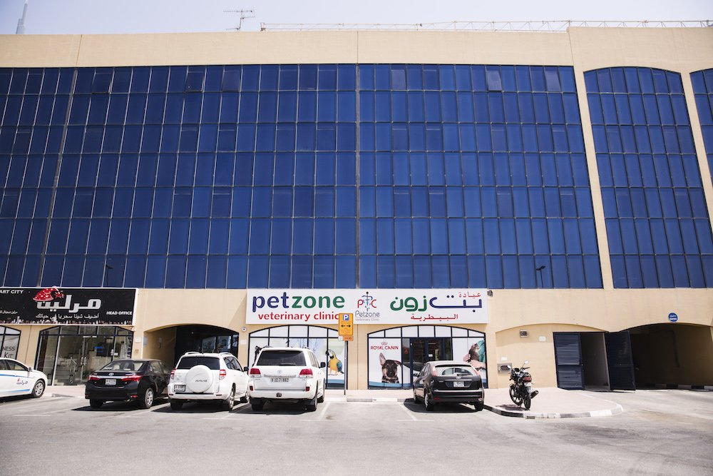 Veterinary Clinic in Dubai